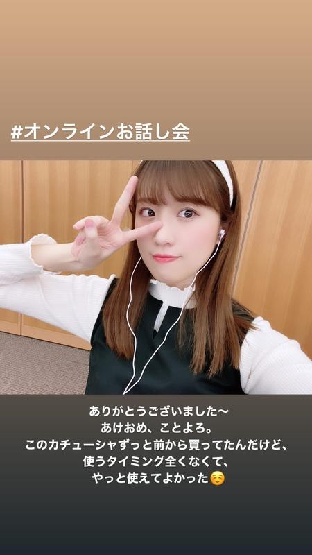 shimono_0402-CKGfQSaJsyw