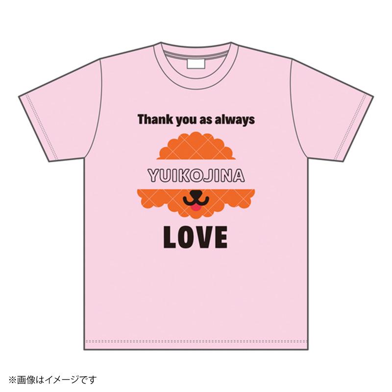 HK00106-yui_kojina-Tshirt-202011-001
