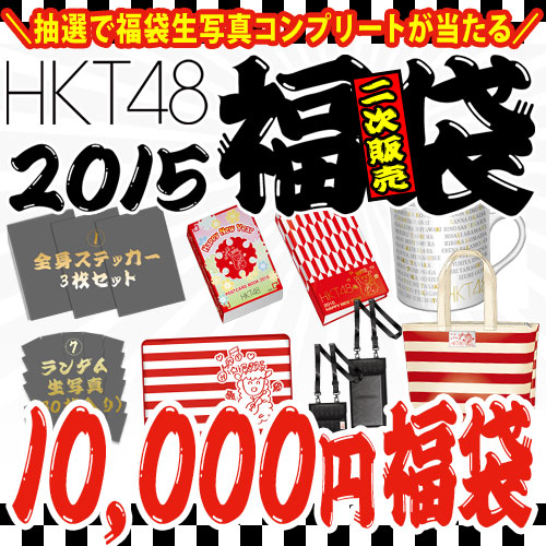 HK-266-1501-2154_p01_500