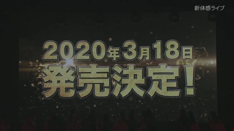 IMG_20200120_204039