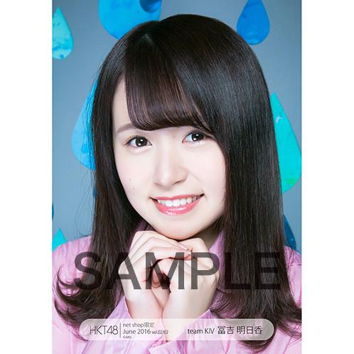 HK-245-1606-8840_p01_500