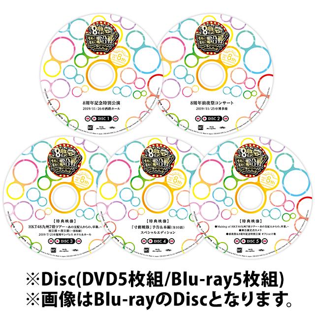 item_disc_box