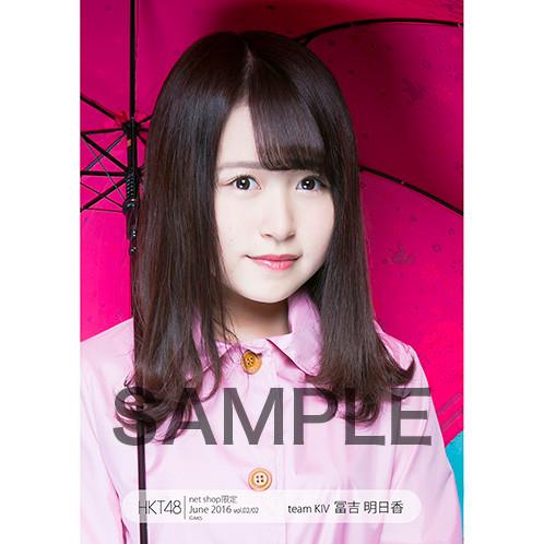 HK-245-1606-8840_p02_500