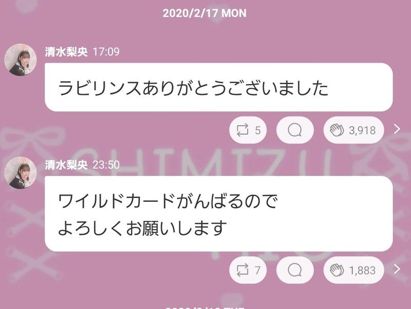 Screenshot_20200219-113107_755
