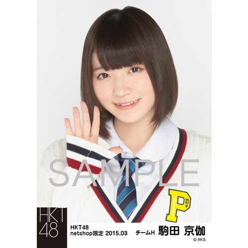 HK-245-1503-2739_p01_500