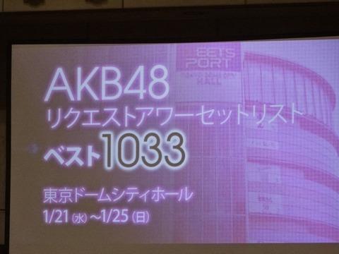 8c53c984-s