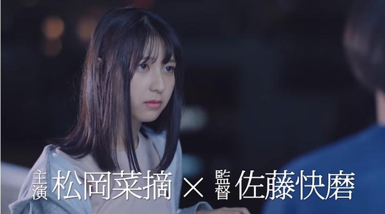 HKT48 092_101111444
