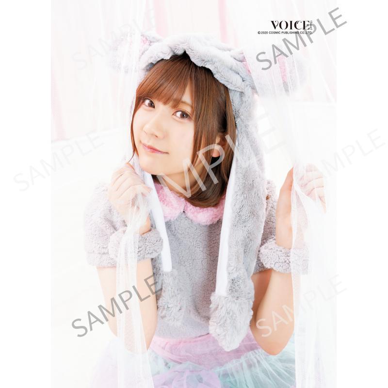 yamadaB_200122