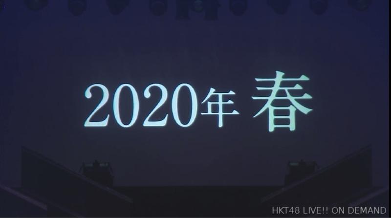 2018y11m26d_203822800