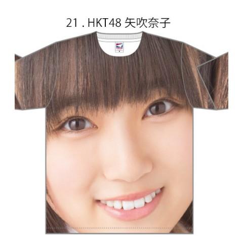 item_387258_l