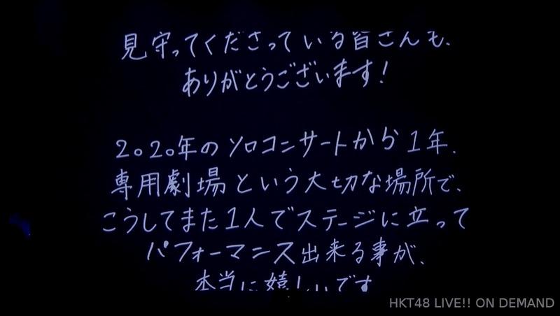 田中美久 ソロ公演_180835839