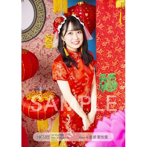 HK-245-20005-32473_p02_500