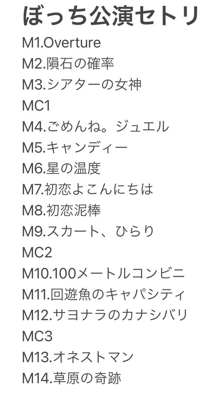 0-m2sEF-