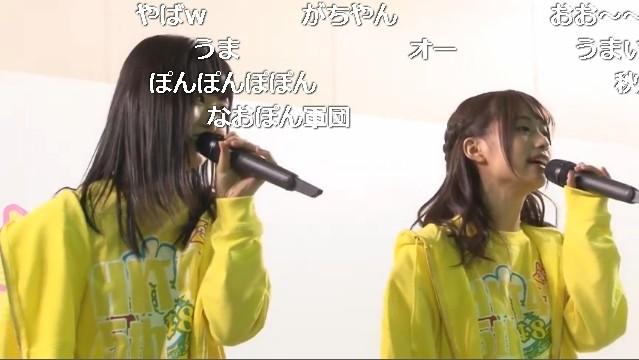 【HKT48】秋吉優花 応援スレ☆34【ゆかちゃん】©2ch.netYouTube動画>14本 ->画像>1300枚