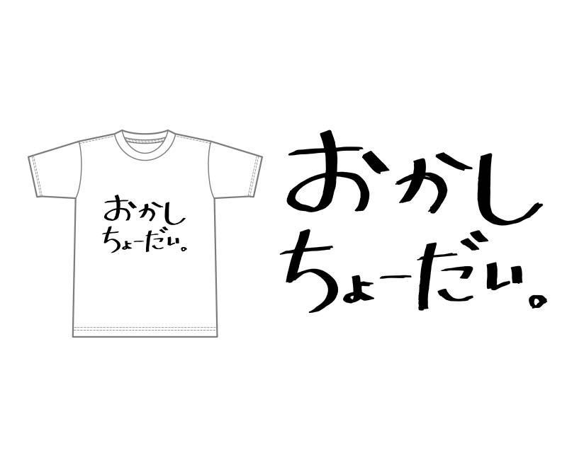 181019_hkt48_37_HAZUKI_HOKAZONO