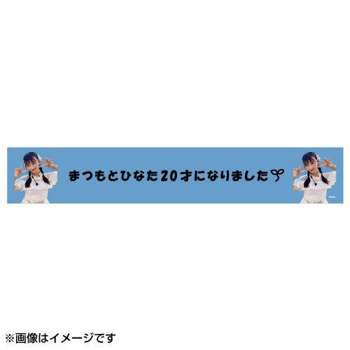 HK-265-20009-32947_p01_500