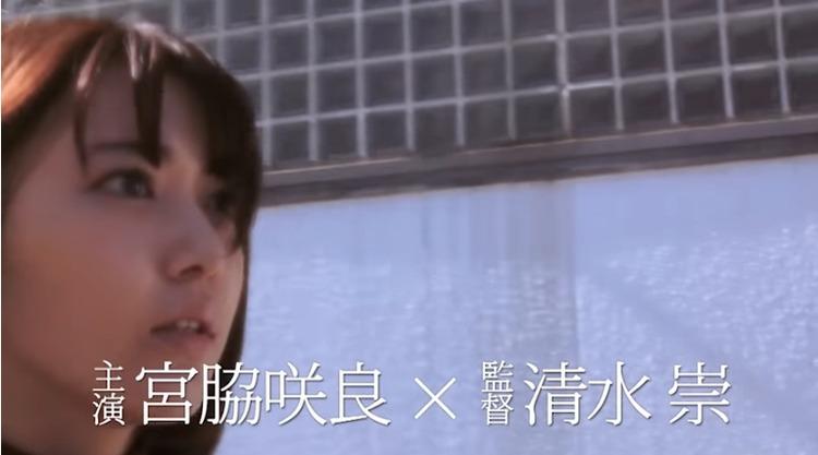 HKT48 092_101147544