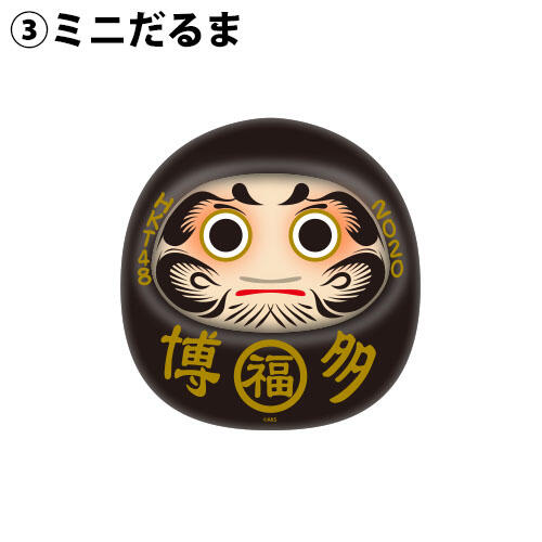 HK-266-19012-31489_p06_500