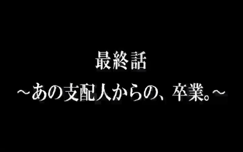 指レンジャー_最終話_162741610
