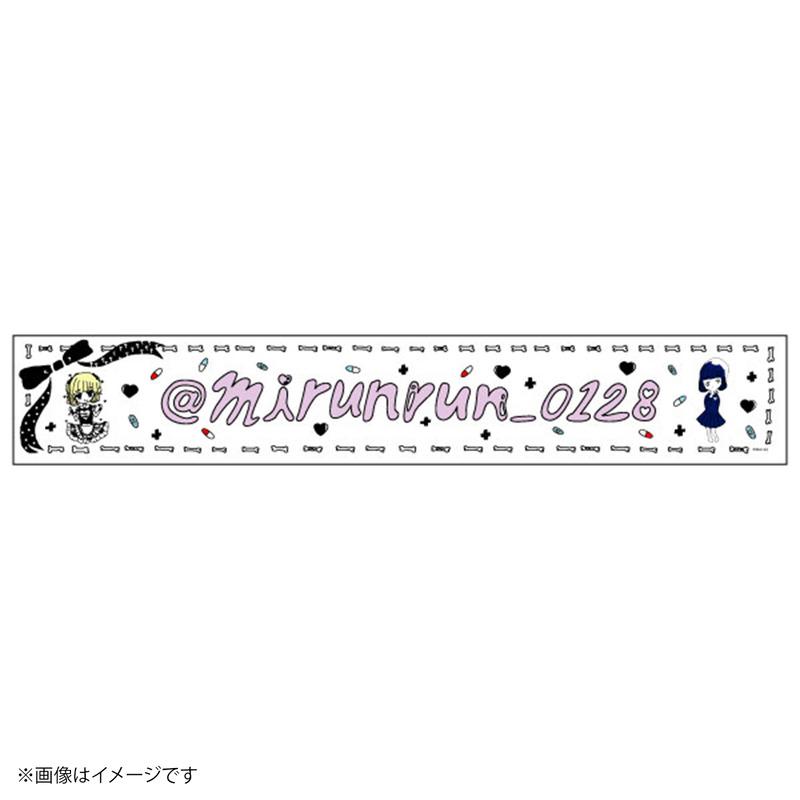 HK00113-misaki_aramaki-Mtowel-202011-001