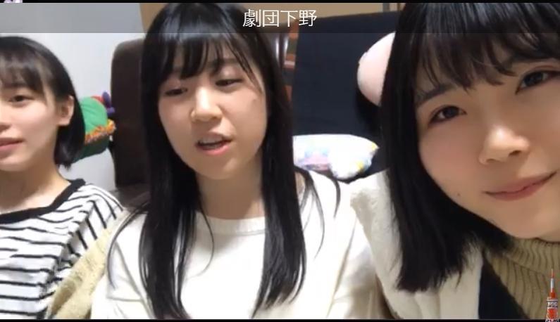 劇団下野_204847605