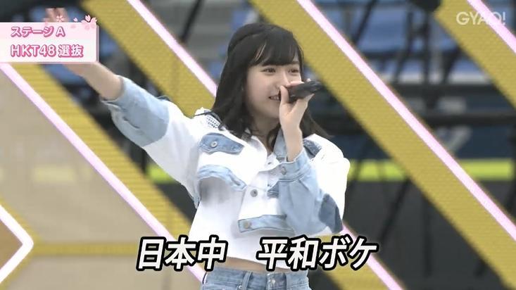 春フェス HKT48_164750485