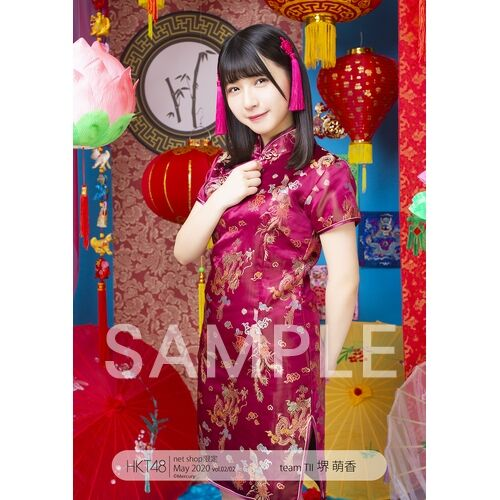 HK-245-20005-32488_p03_500