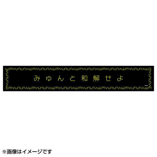 HK-265-20009-32946_p01_500