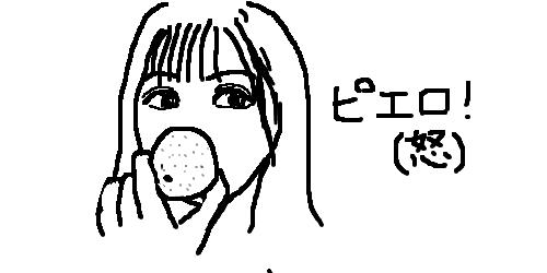 o.8ch.net_1bbce