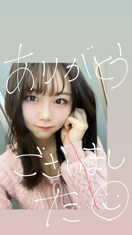 akiyoshi_1024-CKGldRiJmhY