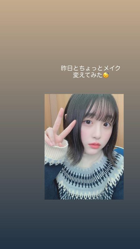 airi_hkt48-CKI_710pxsw