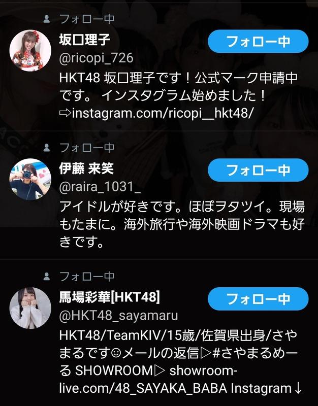Screenshot_20190817-213621_Twitter
