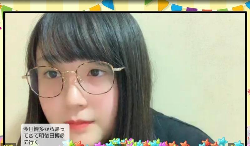 Screenshot_20200214-224348_SHOWROOM