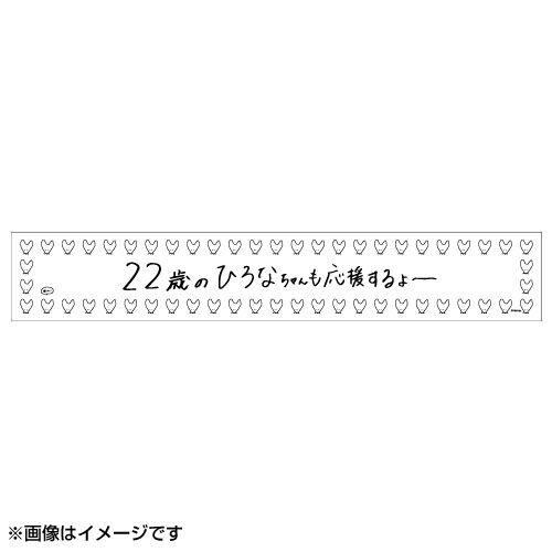 HK-265-20006-32519_p01_500