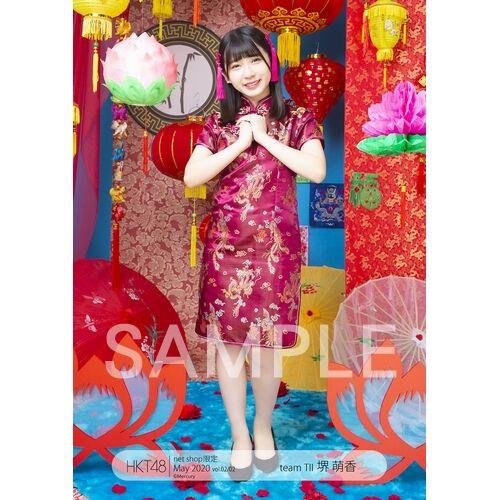 HK-245-20005-32488_p05_500