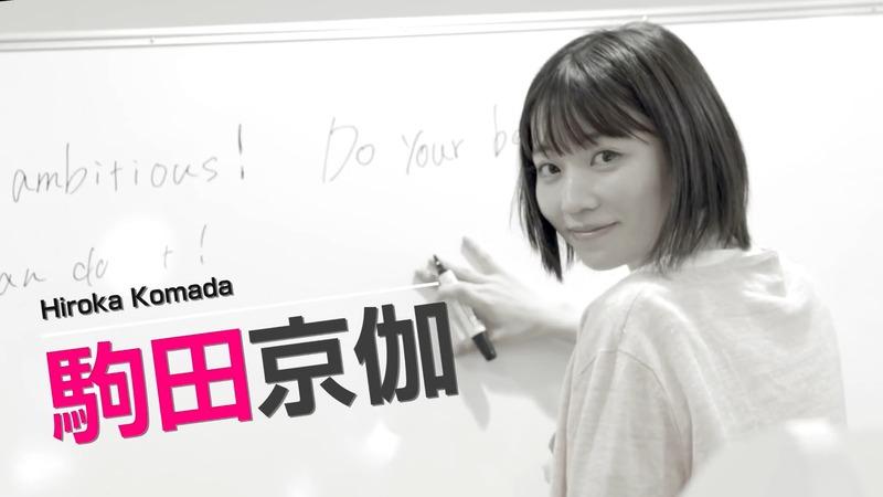 【駒田京伽】絶対防衛少女 2018 動画よきかな
