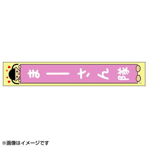 HK-265-20006-32611_p01_500