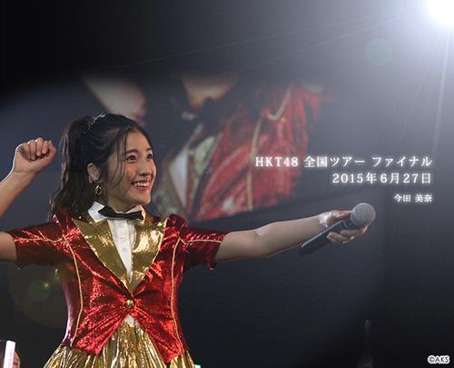 jp_img_home_kv_1507-tour-yokohama_20150718-1-z9q6cmsr