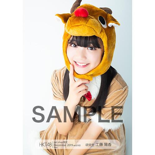 HK-245-19012-31479_p02_500