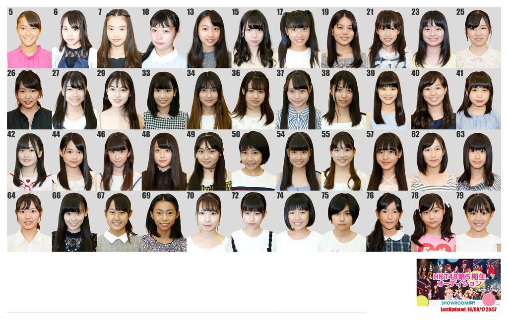 HKT48の画像 p1_35