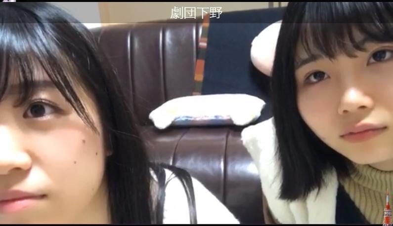 劇団下野_204852085