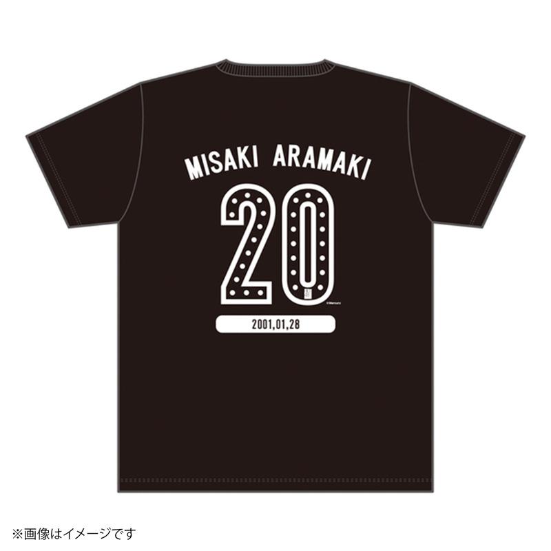 HK00108-misaki_aramaki-Tshirt-202011-002