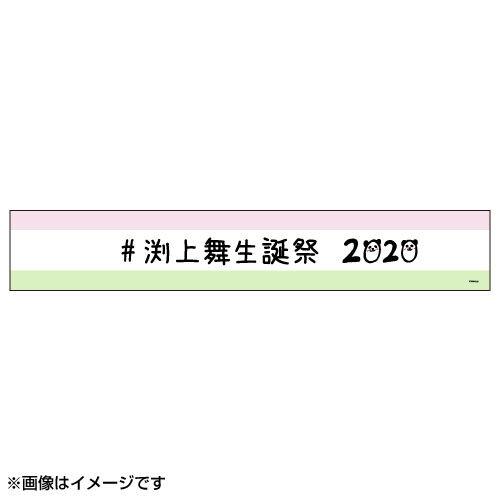 HK-265-20006-32610_p01_500