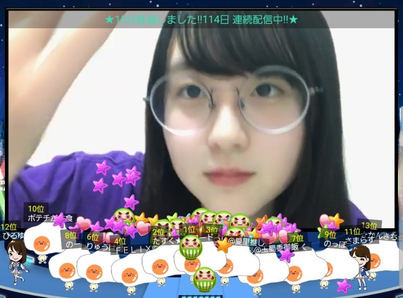 Screenshot_20191018-212118_SHOWROOM