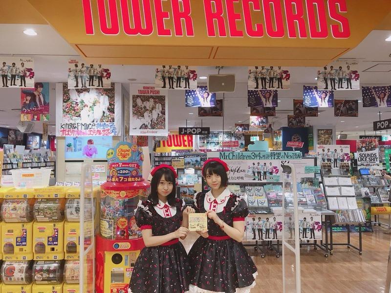 【松田祐実】FortunecherryのCDショップ行脚