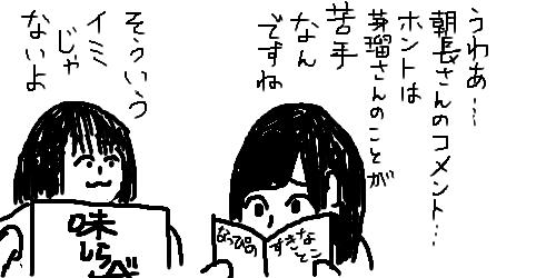 o.8ch.net_1947x