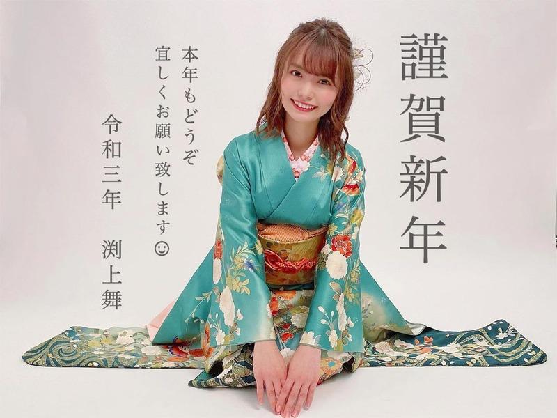mai_fuchigami_48-CJfKVLdJOTc