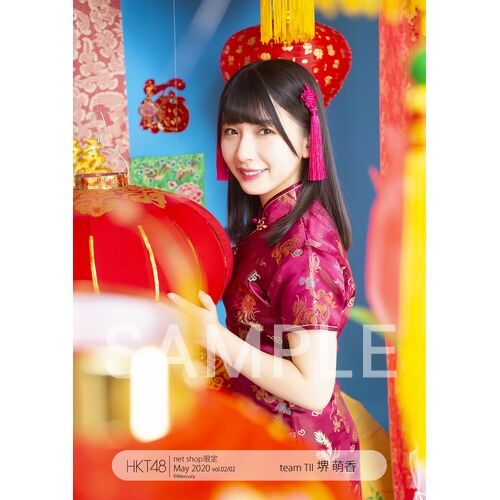 HK-245-20005-32488_p02_500