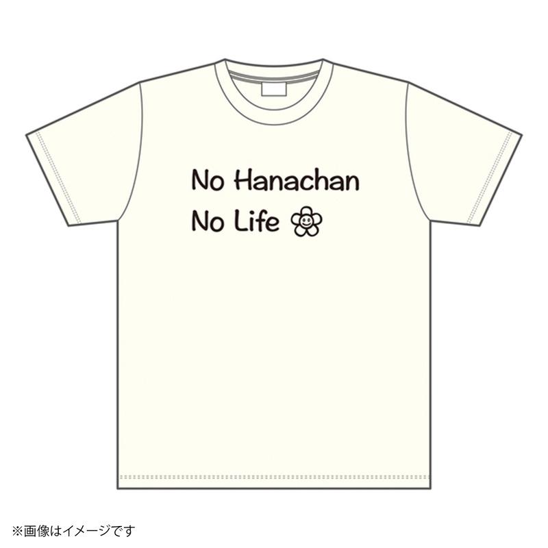 HK00110-hana_matsuoka-Tshirt-202011-001