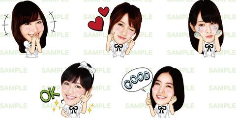 o-AKB48-LINE-facebook